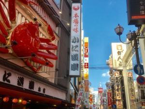 Masters Inn I 059 PH139, Ferienwohnungen  Osaka - big - 17
