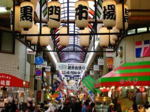Masters Inn I 059 PH139, Ferienwohnungen  Osaka - big - 19
