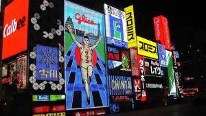 Masters Inn I 059 PH139, Ferienwohnungen  Osaka - big - 20