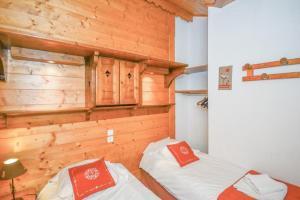 Maeva Particuliers Residence Les Alpages de Reberty, Appartamenti  Les Menuires - big - 18