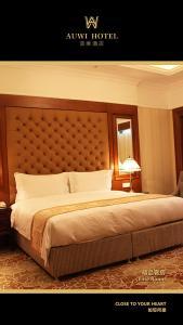 Chongqing Aowei Hotel, Hotely  Chongqing - big - 14