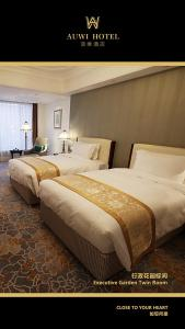 Chongqing Aowei Hotel, Hotely  Chongqing - big - 21