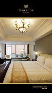 Chongqing Aowei Hotel, Hotely  Chongqing - big - 22