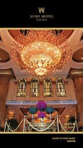 Chongqing Aowei Hotel, Hotely  Chongqing - big - 29