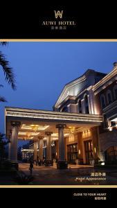 Chongqing Aowei Hotel, Hotely  Chongqing - big - 30