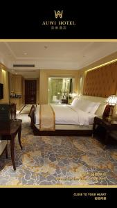 Chongqing Aowei Hotel, Hotely  Chongqing - big - 31