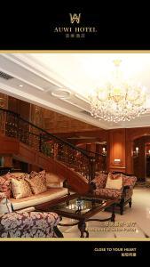 Chongqing Aowei Hotel, Hotely  Chongqing - big - 50
