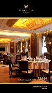 Chongqing Aowei Hotel, Hotely  Chongqing - big - 49