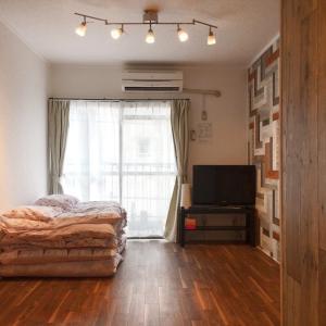 Guest House Fukuoka W301