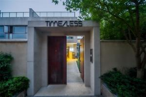 Timeless - Concept Guesthouse, Pensionen  Suzhou - big - 58