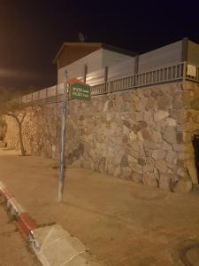 Beach House, Appartamenti  Eilat - big - 30