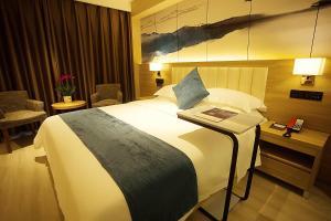 Chengdu H Hotel, Hotely  Chengdu - big - 4