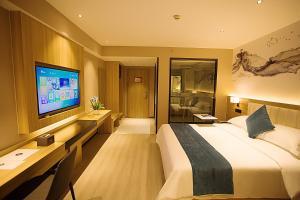 Chengdu H Hotel, Hotely  Chengdu - big - 6
