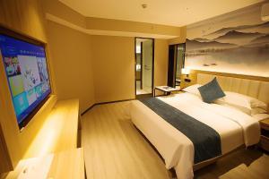 Chengdu H Hotel, Hotely  Chengdu - big - 14
