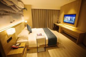 Chengdu H Hotel, Hotely  Chengdu - big - 15