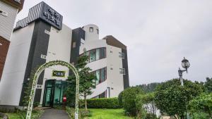 Jeju Dioville Pension, Dovolenkové domy  Seogwipo - big - 35