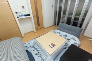 Tokyo Faminect Apartment FN227, Apartmány  Tokio - big - 21