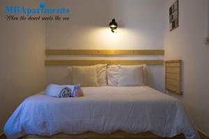 MBApartments, Apartmanok  Eilat - big - 3