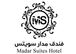 Madar Suites, Residence  Yanbu - big - 42