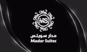 Madar Suites, Residence  Yanbu - big - 69