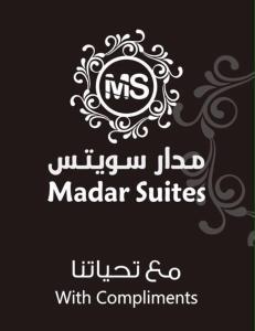 Madar Suites, Aparthotely  Yanbu - big - 26