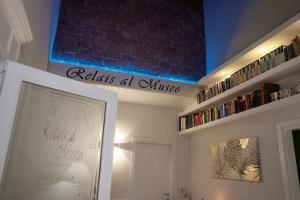 Relais al Museo - AbcAlberghi.com