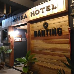 Myera Hotel
