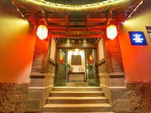 Sanshe Homestay, Pensionen  Lijiang - big - 20