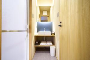 Hotel Rakurakuan, Hotels  Kyoto - big - 5
