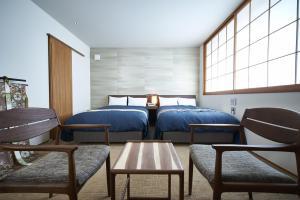 Hotel Rakurakuan, Hotels  Kyoto - big - 6