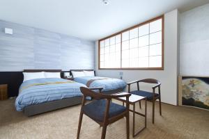 Hotel Rakurakuan, Hotels  Kyoto - big - 8