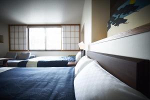 Hotel Rakurakuan, Hotels  Kyoto - big - 12