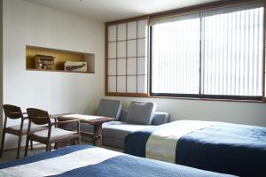 Hotel Rakurakuan, Hotels  Kyoto - big - 13