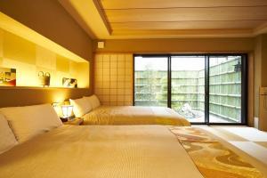Hotel Rakurakuan, Hotels  Kyoto - big - 17