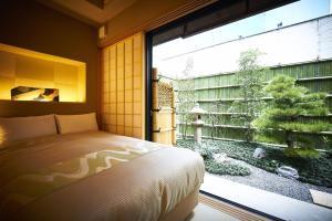 Hotel Rakurakuan, Hotels  Kyoto - big - 19