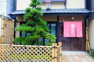 Hotel Rakurakuan, Szállodák  Kiotó - big - 40