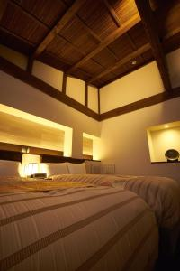 Hotel Rakurakuan, Hotels  Kyoto - big - 25
