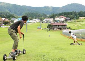 Lodge Utopia, Turistaházak  Tojooka - big - 10