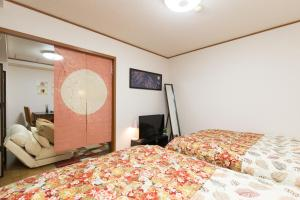 Faminect Apartment in Osaka FN448, Apartmány  Osaka - big - 4