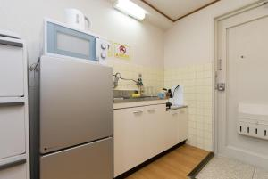 Faminect Apartment in Osaka FN448, Apartmány  Osaka - big - 17