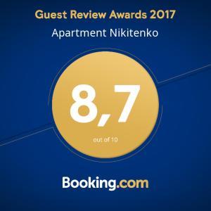 Apartment Nikitenko, Ferienwohnungen  Grodno - big - 10