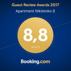 Apartment Nikitenko II, Apartments  Grodno - big - 6