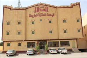 Al Dalal Palace 1