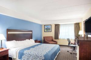 Days Inn by Wyndham New Haven, Hotels  New Haven - big - 27
