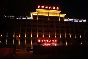 Dunhuang Xiyingyuan Hotel