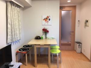 Ikebukuro Sunshine Broad City Inn, Апартаменты  Токио - big - 35