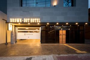 Brown-Dot Hotel Guseo, Hotels  Busan - big - 20