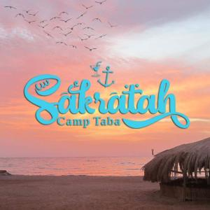 Кемпинг SakraTah Camp, Таба