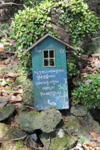 Dodle, Holiday homes  Jeju - big - 3