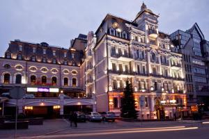 Отель Опера, Киев